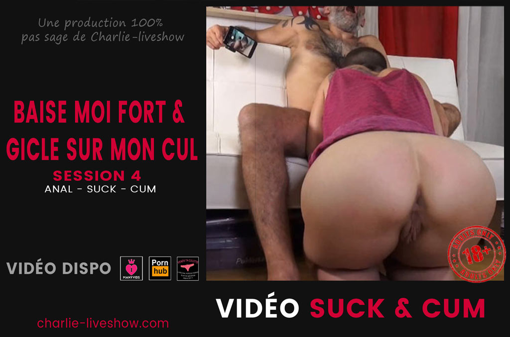 baise-moi-fort-session4_1024
