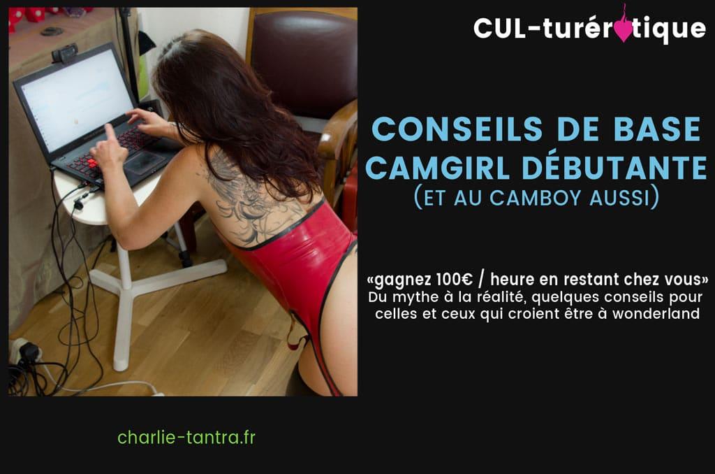 conseil-a-la-camgirl-debutante