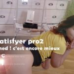Satisfyer Pro2, Le concurrent du Womanizer