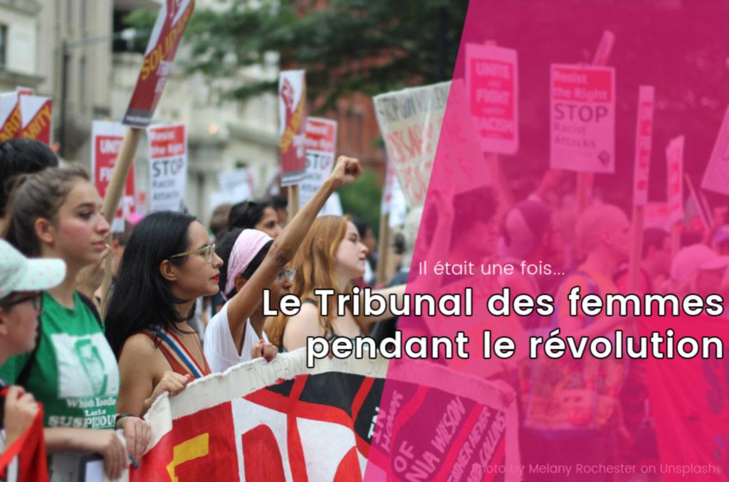Le tribunal d'impuissance, une révolution pour les femmes ?