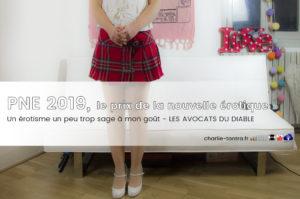 Read more about the article Prix de la nouvelle érotique 2019, One mort time !