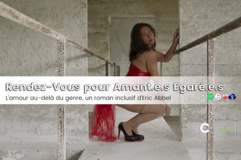 Rendez-Vous pour Amant.e.s Egaré.e.s, Eric Abbel, l'amour non genrée – podcast