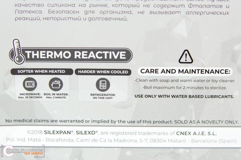 silexD-gode-thermo-reactif-tres-bien