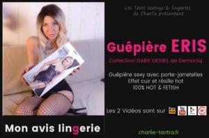 Read more about the article ERIS, guêpière porte-jarretelles. La lingerie sexy Demoniq