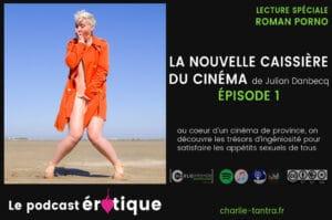 nouvelle-caissiere-du-cinema-podcast-erotique