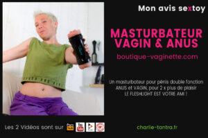 Read more about the article Double masturbateur anus & vagin – 2 fois plus de plaisir